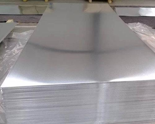 1100 aluminum sheet coil