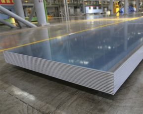 mill finished 1100 aluminum plate