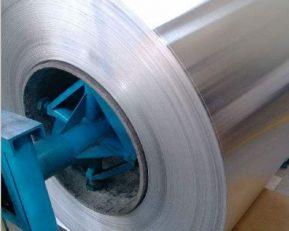 1060 aluminum coil