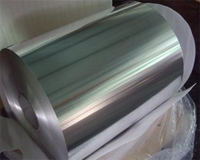 8021 aluminum foil