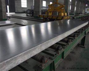 6063 aluminum plate