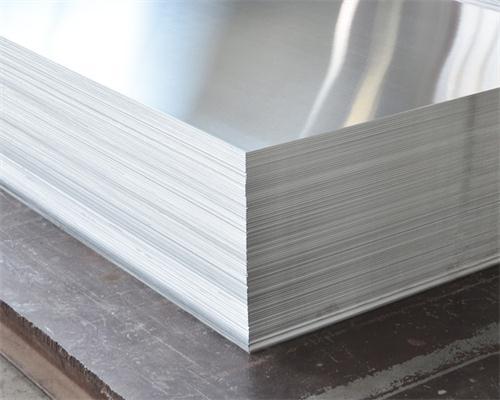 5454 aluminum plate