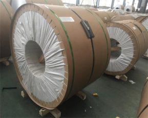 6061 aluminum sheet coil